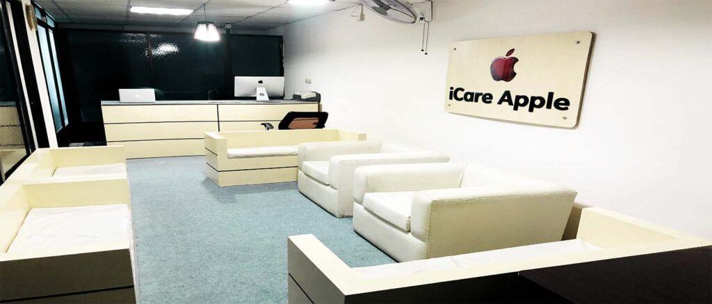 iCare Apple Bangladesh
